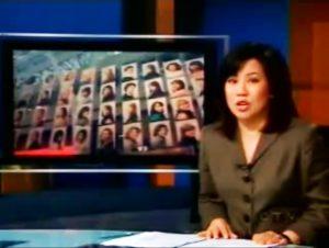 CTV report 2008.