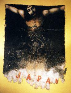 1990 - JAPAN